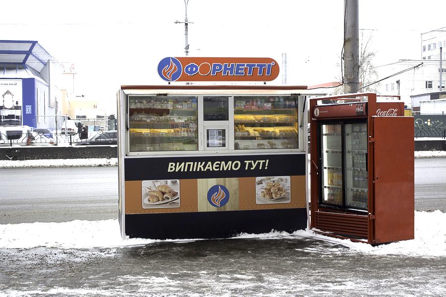 На український ринок Fornetti вийшла у 2004 р. Сьогодні на ньому працює понад 550 пекарень