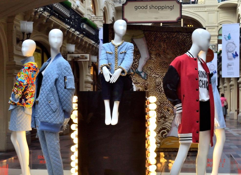 cedde20b3d65f3 Ефект H&M: Як розвиваються мережі одягу в Україні