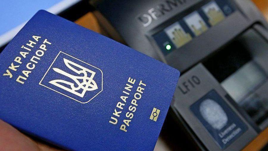 Biometrychnyj_pasport_Ukraine