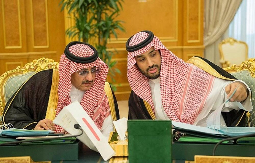 Фото: alriyadh.com
