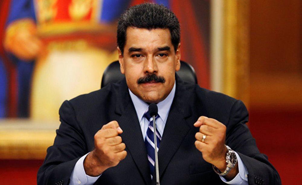 Лідер Венесуели Ніколас Мадуро