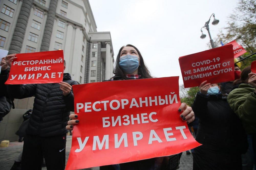 Фото: Костянтин Мельницький