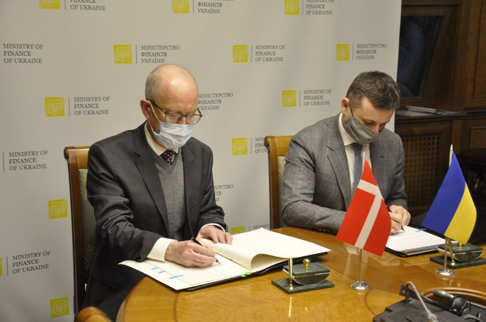 Фото: mof.gov.ua