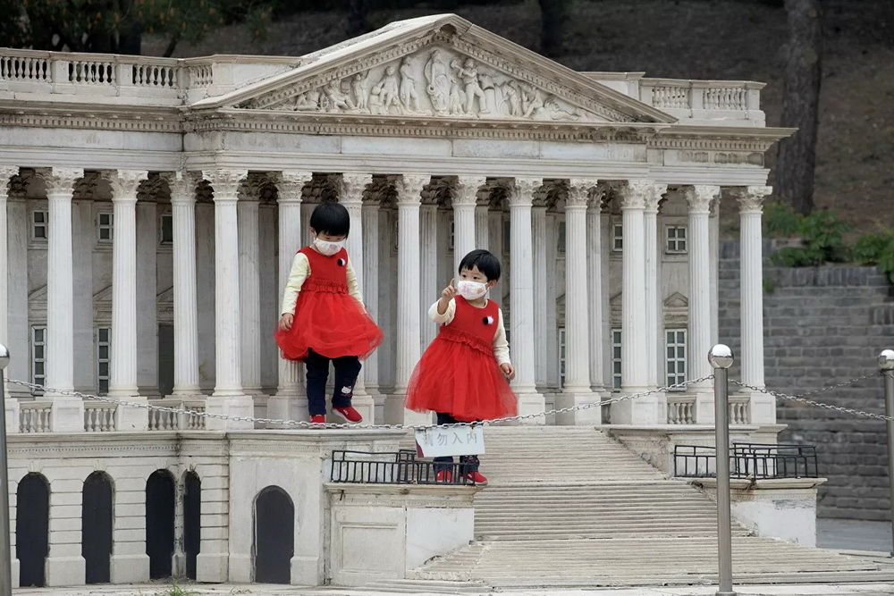 Фото: AP Photo/Ng Han Guan